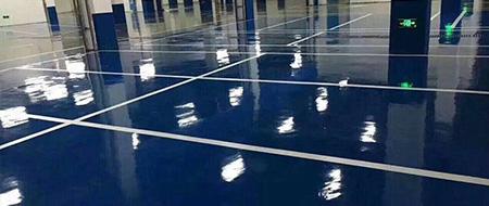 地坪涂装系统