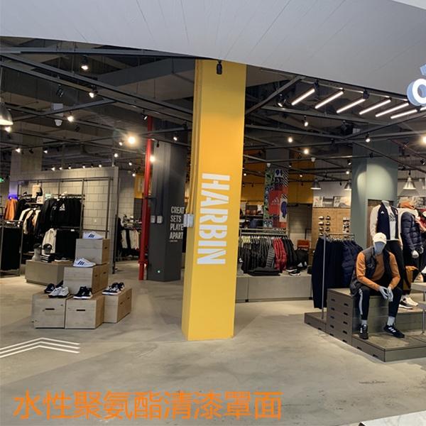 安乐街凯旋广场阿迪达斯专卖店