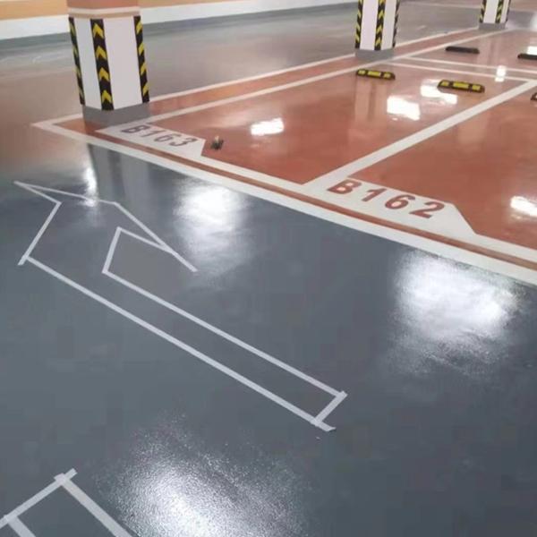 金地地下停车场样板间-桔皮纹止滑地坪