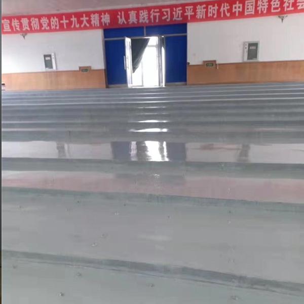 五大连池会议厅-水性环氧平涂