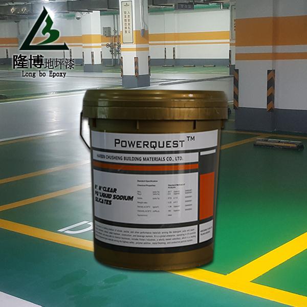 耐磨渗透固化产品